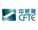 China Foreign Trade Guangzhou Exhibition Corporation