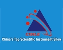 China International Scientific Instrument & Laboratory Equipment Exhibition