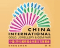 China International Gold Jewellery & Gem Fair-Guangzhou