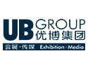 Shanghai Yubo Exhibition International Co. Limited