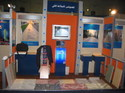 http://im.gifbt.com/eg/interbuild-egypt/interbuild-egypt-5671-125x100.jpg