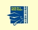 Hong Kong International Education Expo