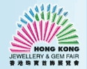 Hong Kong Jewellery & Gem Fair-JUNE